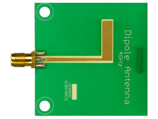 Amitec Dipole antenna